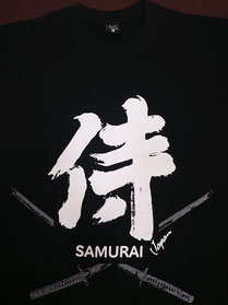 No.168      Samurai sword