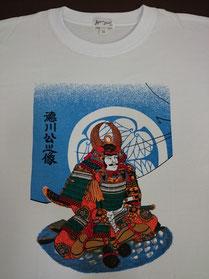 No.12      Shogun IEYASU