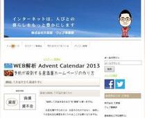 www.bunsendo.jp www.bsd33.com www.bsd3.jp 株式会社文泉堂 ホームページ ウェブサイトの作り方