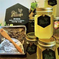 Bee Honey 門司港店,はちみつオンライン通販ビーハニー