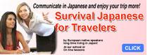 Survival Japanese