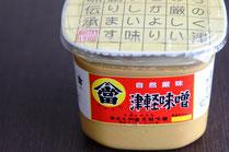 ヤマトウの白味噌
