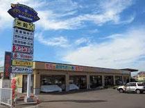 オヤマ・アグリサービス バイパス店