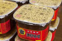 ヤマトウの味噌
