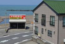 新潟の海水浴場は鯨波、小竹屋旅館