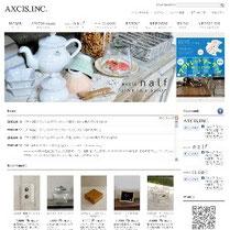 AXCIS(アクシス)