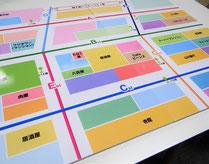 「ハッピーシティを作ろう!」地図写真