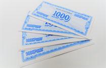 仮想通貨1000ポイント札の写真