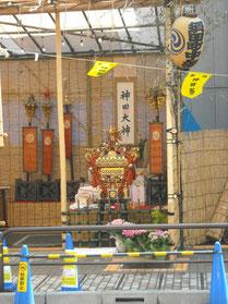 神田祭準備