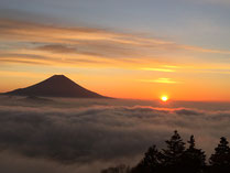 Photo of Mt.Shichimen 2