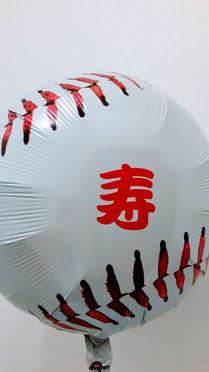 ボールのバルーン スポーツ バルーン電報