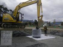 福島学園除去土壌等2