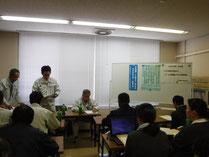 安全衛生教育1