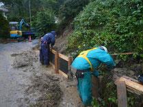 雨田地区崩壊箇所緊急復旧