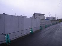 朝日田造成工事1