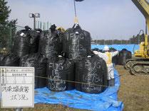 福島学園除去土壌等4
