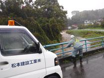 H29.10.23台風21号3