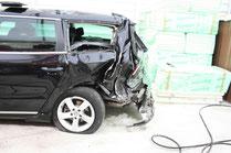 Erstellung von Schaden- und Unfallgutachten