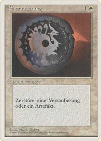 Disenchant German Unlimited front cut