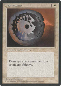 Disenchant Spanish Fourth Edition Black Border dot print variant