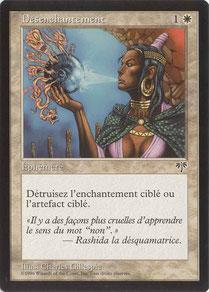 Disenchant French Mirage 2nd print run