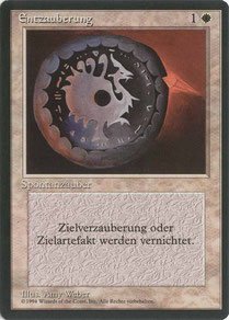 Disenchant German Limited