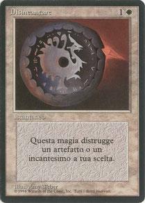 Disenchant Italian Limited dot print variant