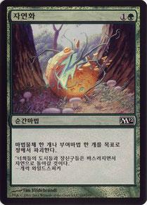 Naturalize Korean Magic 2012 foil