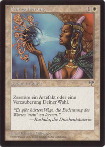 Disenchant German Mirage 2nd print run