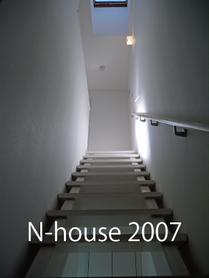 トップライトからの光に照らされる階段。