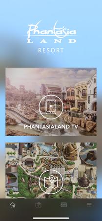Phantasialand App