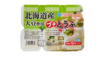 道産大豆を使用した60gの個食豆腐