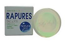ラピュアス 無香料 無着色 パラベンフリー 植物性 アトピー 敏感肌 石鹸