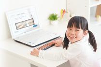 デジタルそろばん教室
