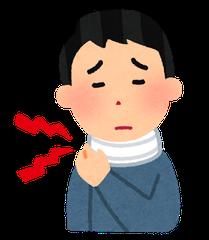 交通事故の後こんな悩みはありませんか  •首や肩、腰や背中が痛い •病院で貰った湿布や痛み止めが効かない •病院で治療を受けたりリハビリしたいけど仕事で行けない  •筋肉や関節の状態を調べて欲しい •治療費がいくらかかるのか不安 •交通事故のリハビリ・通院先を探している •交通事故の相談を、家族や身内にも相談できずに誰に相談したら良いのか分からない  •交通事故後、心の支えになってくれる人がいない  •周囲の方に、症状を理解してもらえず困っている