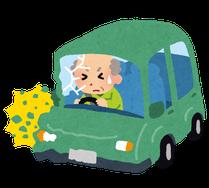 交通事故によるむち打ちなどの症状でお困りの方、ご相談下さい。