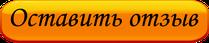 http://www.bazi-otdiha.com.ua/comments.php?id_company=127