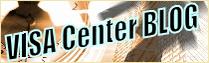 VISA Center ブログ