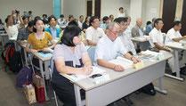 「沖縄・台湾漂着ごみ対策交流事業」が石垣市で初めて開催された=18日午後、大濱信泉記念館