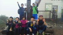 氷ノ山山頂にて