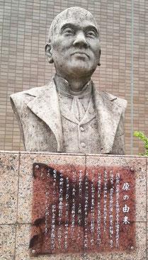 現在の大分県歯科医師会館にある、日本の歯科医第1号 小幡英之助の像