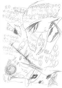 """おかもとりんたろう 個展 「たいせつなことはいつも言わないね、りんちゃん。」 @Links gallery /Okamoto Rintaro  """" You don't say always truth..."""""""