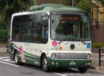 さんさんバス