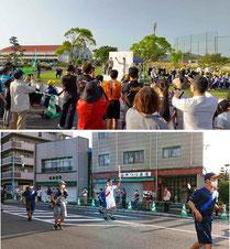 (上)国見台での出発式 (下)市街地を走るランナー