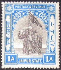 INDIA STATES - JAIPUR: 1931 1A. Value.