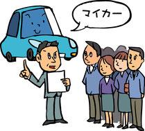 平成26年春の全国交通安全運動