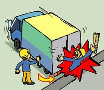 イラストは「構内事故の危険に気づこう」より