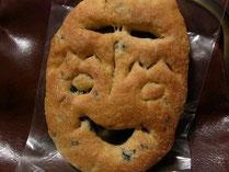 渡邉さんの野菜を使って料理教室を開いてくれている先生が焼いてくれたトレードマークのパン♪