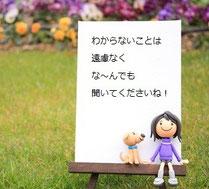 こえん堂 Q&A