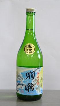 上林産 地酒 「燗囃」